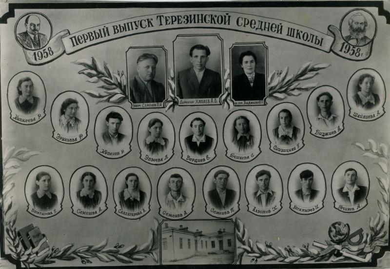 Елизавета Хамидовна Биджиева3